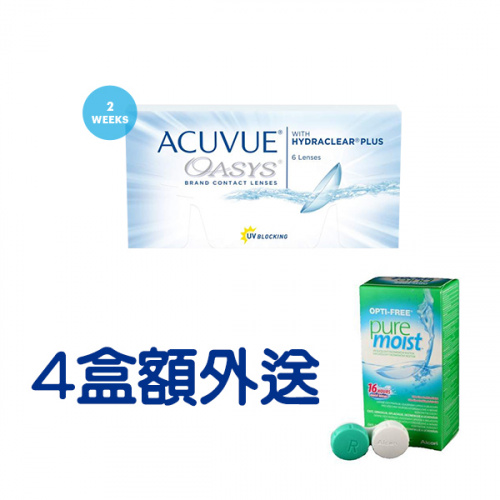 Acuvue Oasys with Hydraclear Plus 2星期即棄隱形眼鏡 [多種度數]