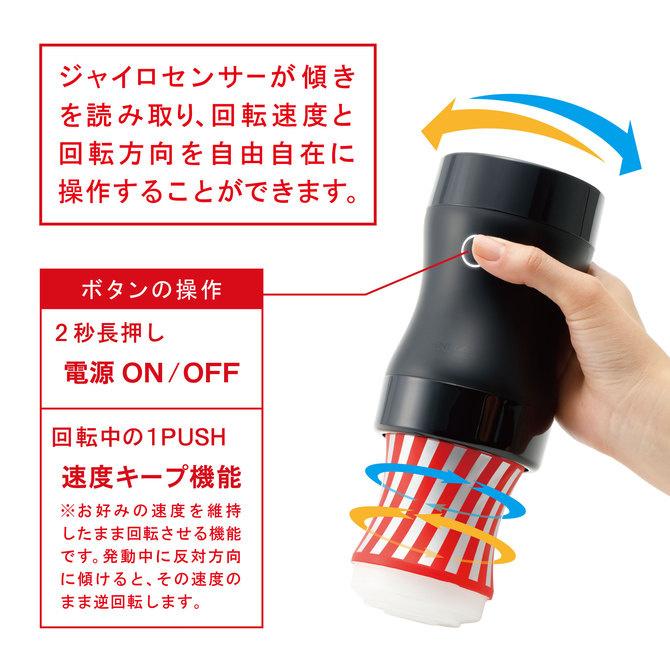 Tenga Gyro Roller Cup 飛機杯