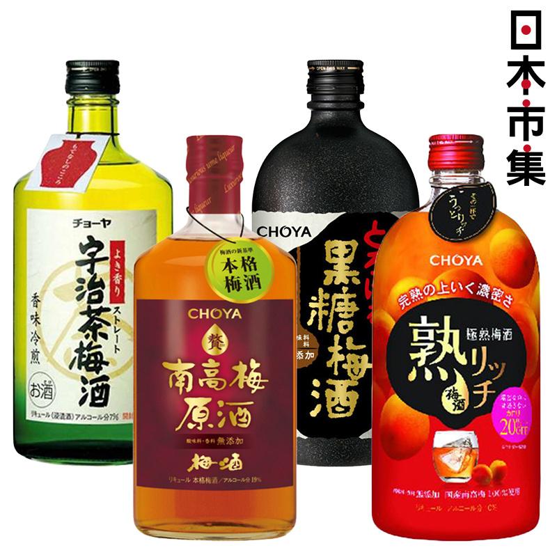 日版 Choya 梅酒套裝 [混款4支]