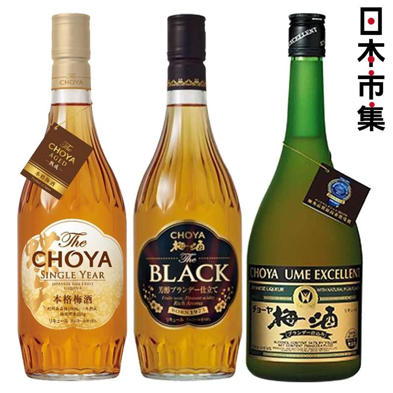 【混款3支】日版 Choya Excellent 至尊梅酒套裝【市集世界 - 日本市集】