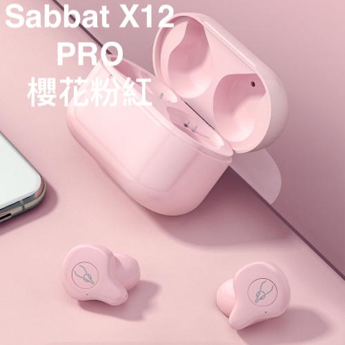 Sabbat X12 pro 真無線耳機 [櫻花粉紅]