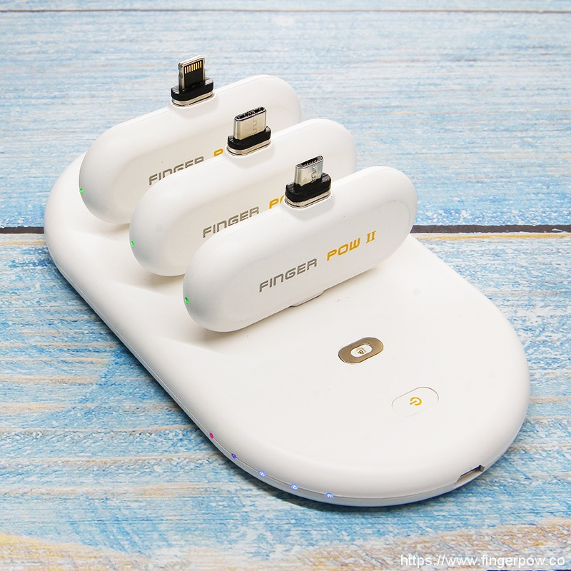 Fingerpow 第2代手指大小充電器