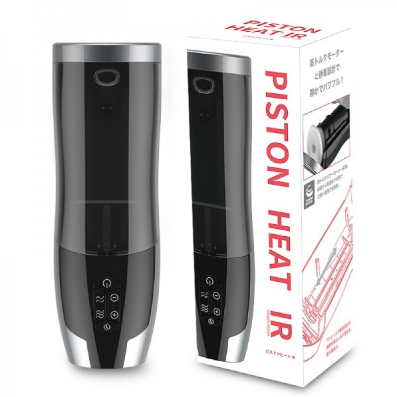 RENDS Piston Heat IR 智能加熱全自動6段伸縮飛機杯