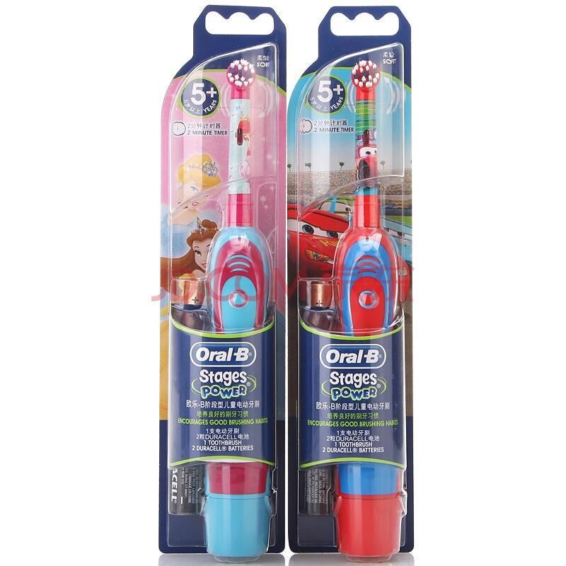 Oral-B DB4510K 階段型電池式兒童電動牙刷 [2款]