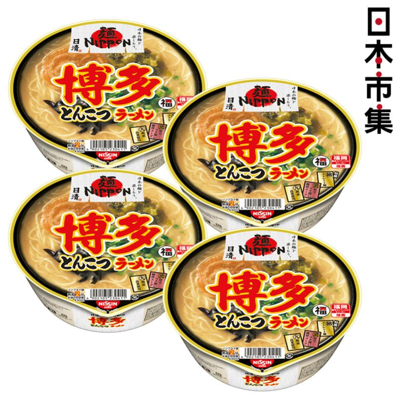日版日清麵NIPPON 博多豬骨濃湯拉麵 99g (4件裝)【市集世界 - 日本市集】