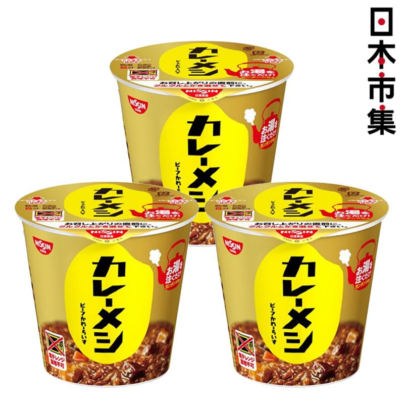 日版日清 日式咖哩牛肉飯 107g (3件裝)