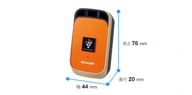 SHARP IG-HC1 高濃度負離子 車用 空氣清淨機 (橘/啡色可選)