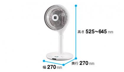 Sharp PJ-F2DS 除菌除臭空氣淨化電風扇 [2色]