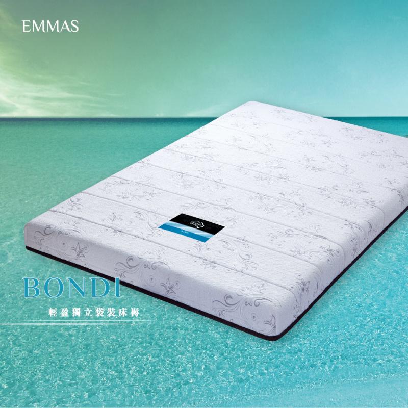 EMMAS澳美斯 - Bondi 獨立袋裝彈簧床褥【送 Cheer健康承托枕頭】