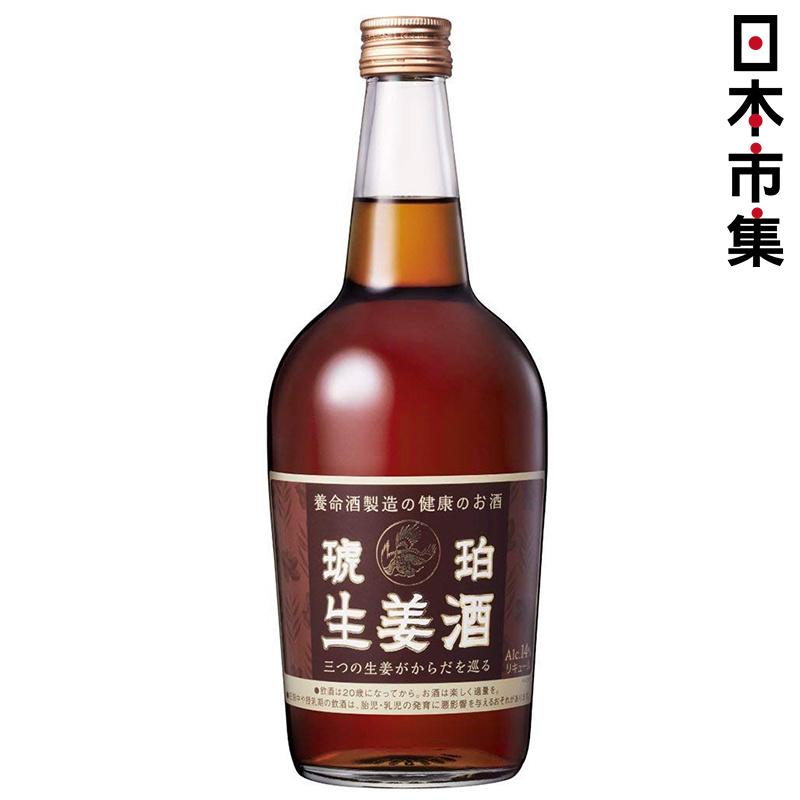 日版 養命酒造系列 生薑琥珀草本酒 700ml【市集世界 - 日本市集】