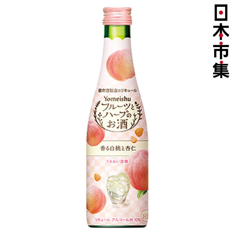 日版 養命酒造 水果草本系列 の 白桃香杏清酒 700ml【市集世界 - 日本市集】