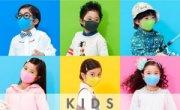 日本 Pitta Mask 兒童口罩 防塵防霧霾 (可清洗重複使用) (3件裝)  (藍,灰,綠 三種色)