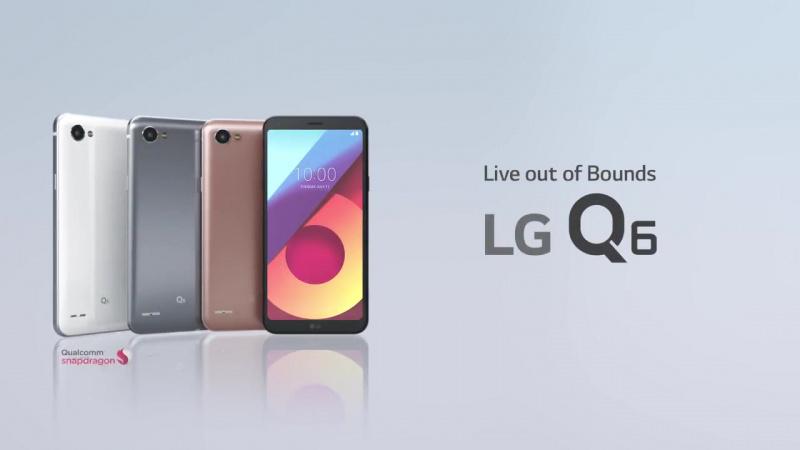 LG Q6 32GB 單卡智能手機