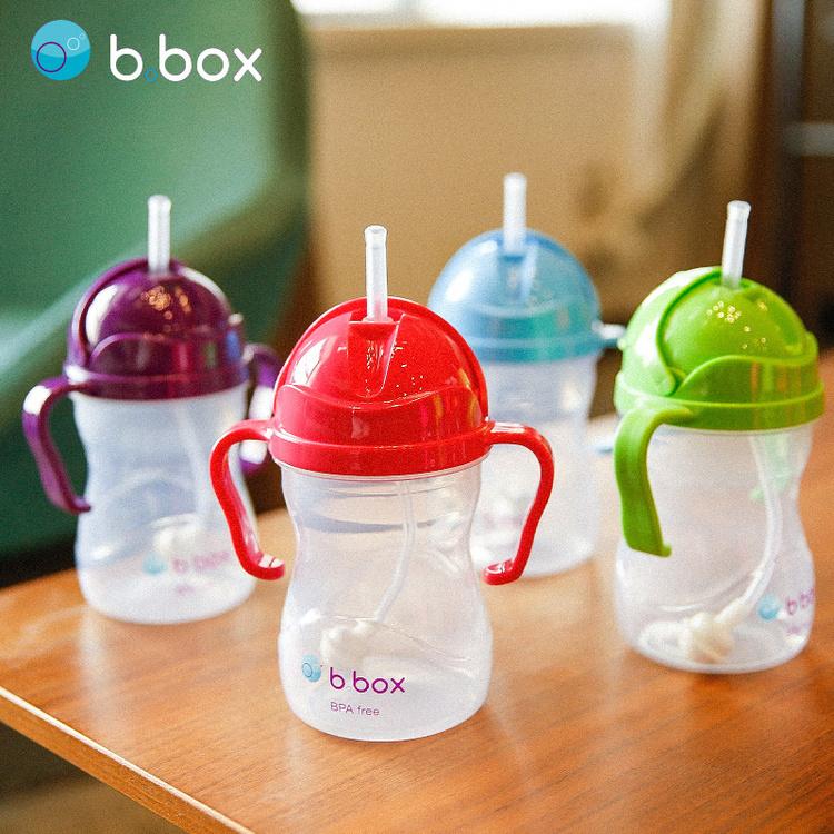 B.Box 防漏吸管 Sippy cup 學習杯 (8oz) (藍色)