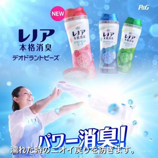 P&G Happiness 幸福魔法寶石香氣芳香顆粒 520ml (玫瑰花香)