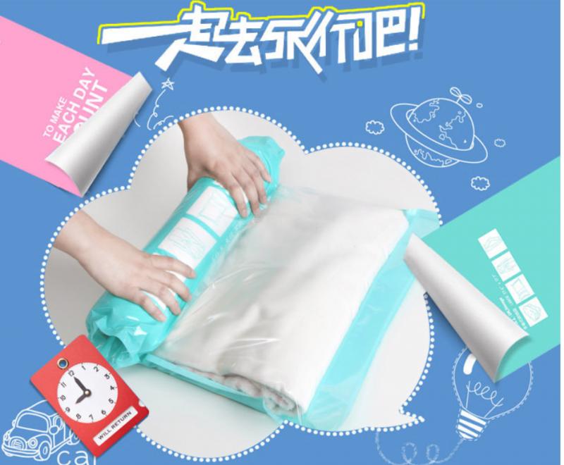手捲式真空壓縮收納袋套裝 [6件裝]