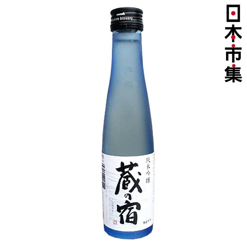 日版 久保田酒造 蔵の宿 純米吟醸 180mL
