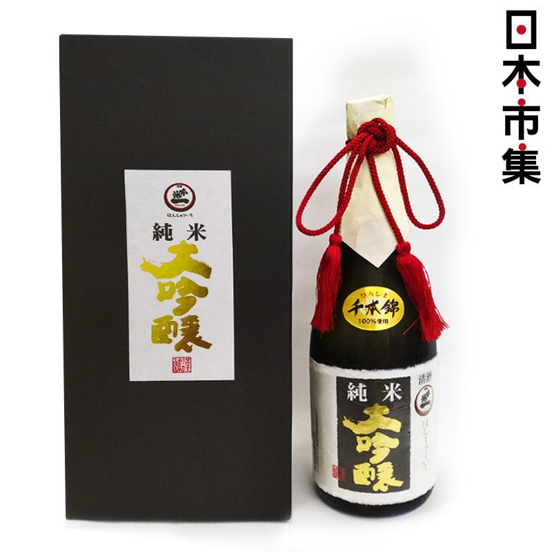 日版 広島本洲一 純米大吟醸 (獨立禮盒裝) 720ml【市集世界 - 日本市集】