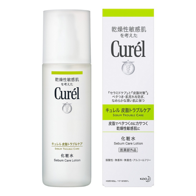 Curel Sebum Care Lotion 150ml 深層控油保濕化妝水