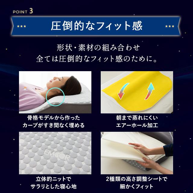 EMOOR LUXE Body Upper Pillow 枕頭