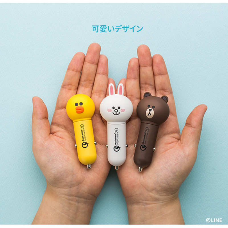 日本Line Friends 熊大汽車USB轉插器 [3款]