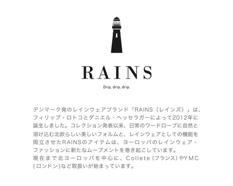 日本RAINS BACKPACK 防濺水 [5色]