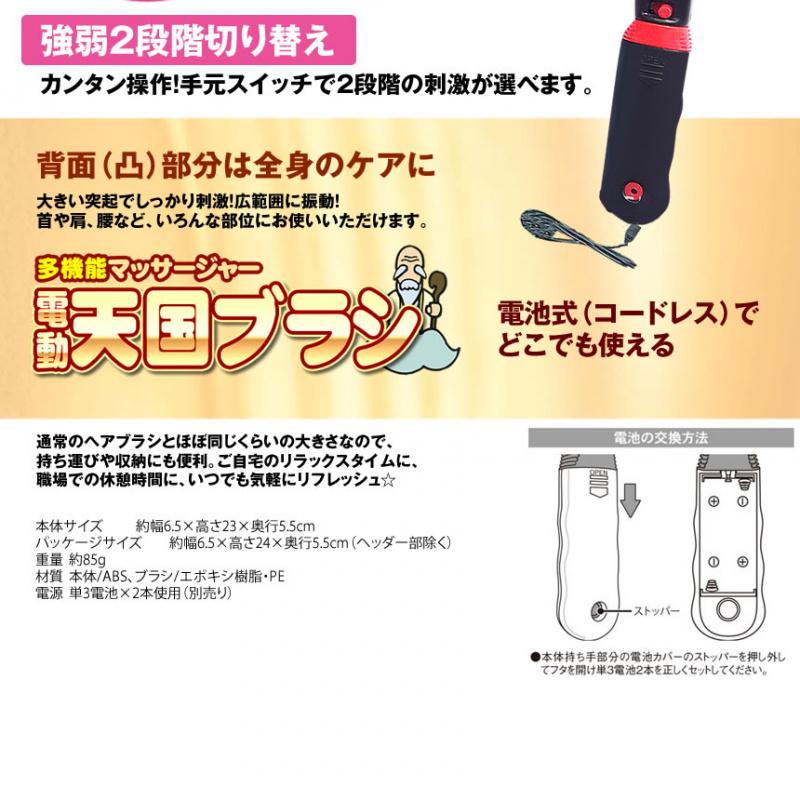 日本USB頭部按摩振動梳