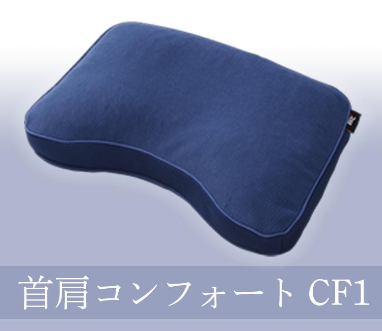 日本RISE Sleep Oasis