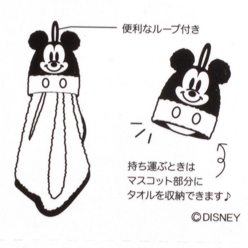 日本Disney米奇/小熊維尼抹手巾 [3款]