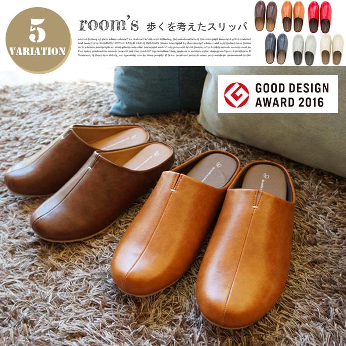 日本ルームシューズ ROOM SHOES [4色] [2尺寸]