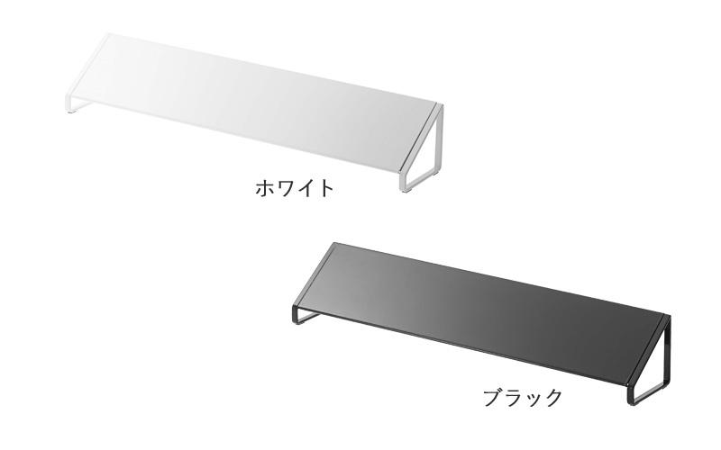 日本tower 廚爐排氣檔板 [2色]