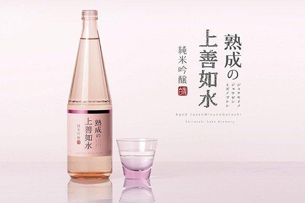 日版 上善如水 熟成純米吟醸 720ml (獨立禮盒裝)【市集世界 - 日本市集】