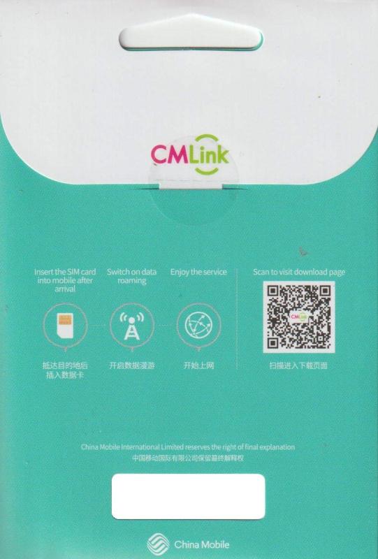 中國移動 - 中國移動 x CMLink 5日星馬泰4G/3G無限上網卡數據卡Sim卡 - 到期日:30/12/2021