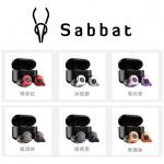 Sabbat E12 Pro 真無線藍牙耳機 [多種顏色]