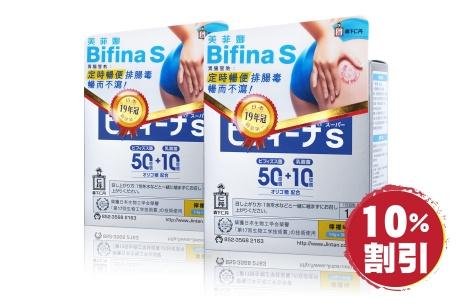 Morishita 森下仁丹 Bifina S(美菲娜)晶球益生菌 [30包] [2/6盒裝]