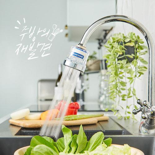 Bodyluv 廚房水龍頭過濾器(固定型)