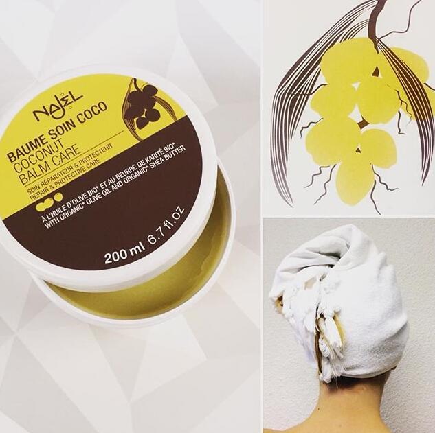 Najel超保濕有機椰子油霜(200ml)