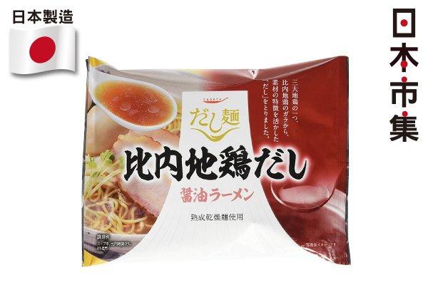 だし麺 - だし麺 比內地雞醬油湯拉麵 101g [2件裝]