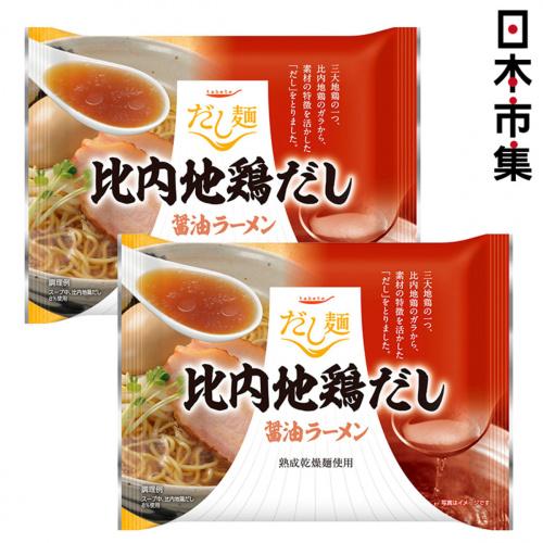だし麺 比內地雞醬油湯拉麵 101g [2件裝]【市集世界 - 日本市集】