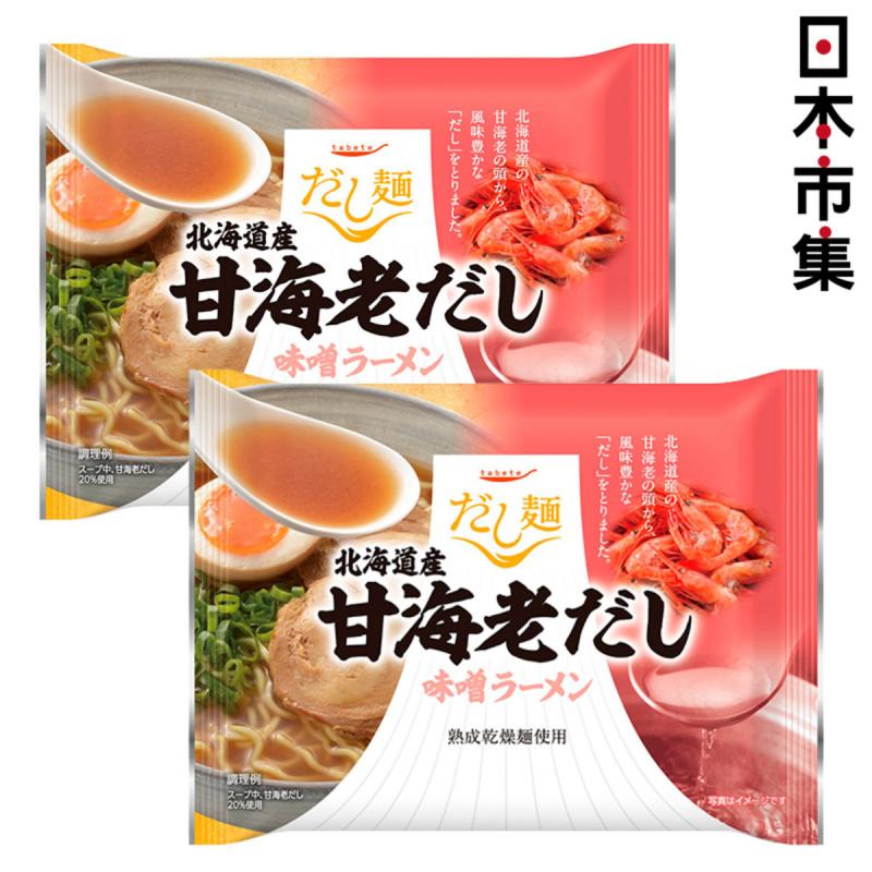 だし麺 北海道產甜蝦味噌湯拉麵 104g [2件裝]【市集世界 - 日本市集】