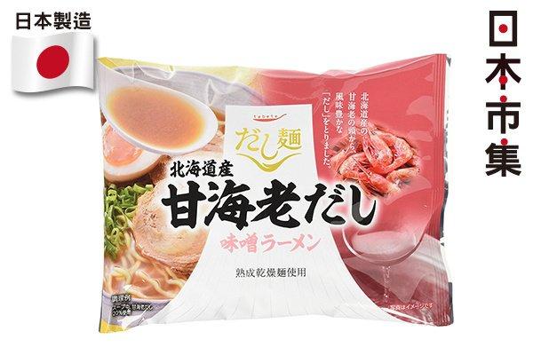 だし麺 - だし麺 北海道產甜蝦味噌湯拉麵 104g [2件裝]