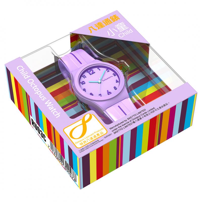 TaSukaru 小童八達通錶 - 紫
