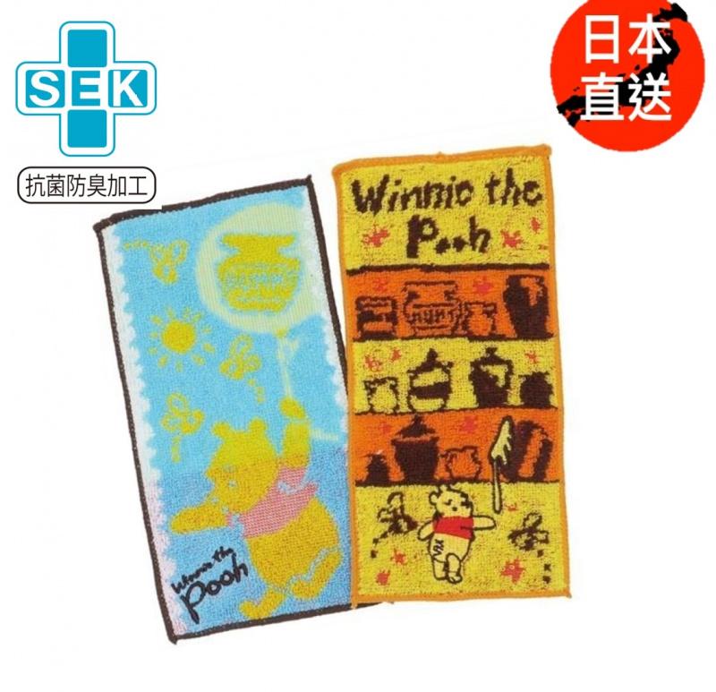 Doraemon/Mickey/disnet/hellokitty/sanrio/mymelody/sofia/pooh 2P純棉多用途口袋巾