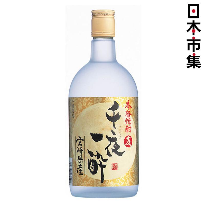 日版 白鶴酒造 千夜一酔《麦》單式25° 焼酎 720ml【市集世界 - 日本市集】
