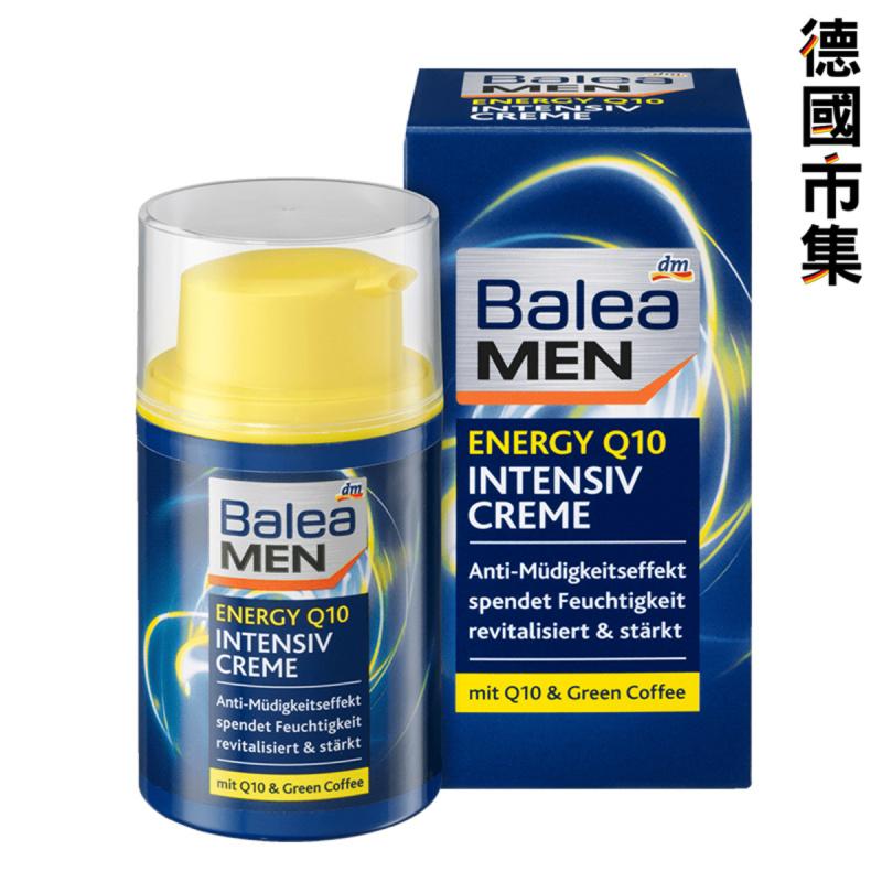 德國 Balea 芭樂雅男士 Q10 保濕再生日霜 50ml【市集世界 - 德國市集】
