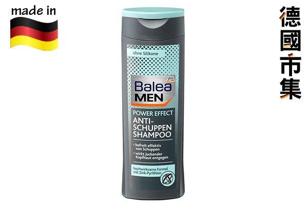 Balea 芭樂雅男士袪頭屑洗髮乳 250ml【市集世界 - 德國市集】