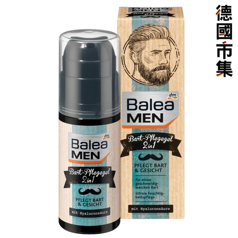 德國 Balea 芭樂雅男士 2合1皮膚鬍鬚保養啫喱50ml (冇油清爽型) 【市集世界 - 德國市集】