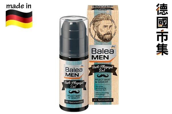Balea - 德國 Balea 芭樂雅男士 2合1皮膚鬍鬚保養?喱 (冇油清爽型) 50ml【市集世界 - 德國市集】