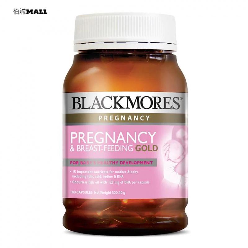 BLACKMORES Pregnancy Gold 孕婦黃金營養素180粒