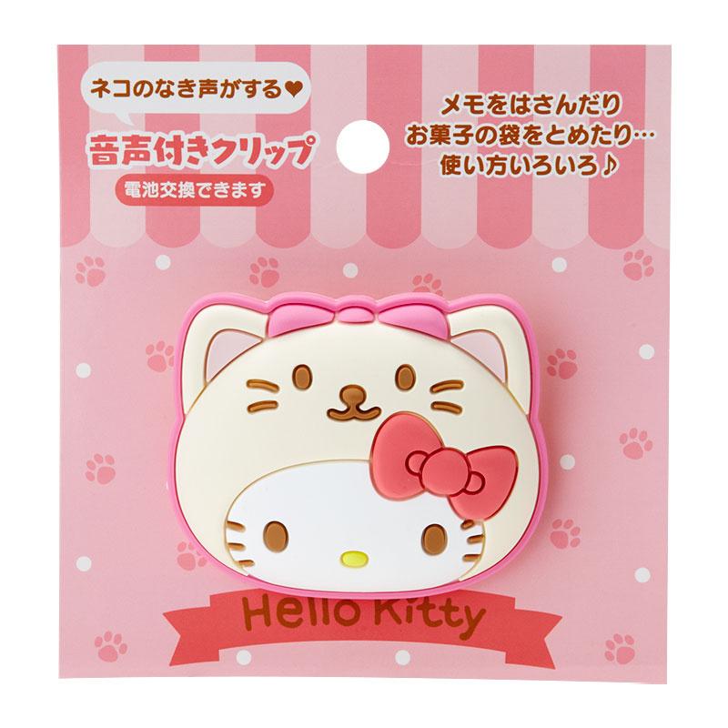 日本SANRIO Hello Kitt 發聲夾子 [5款]